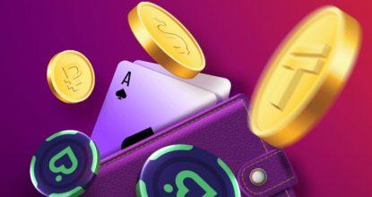 Как получать рейкбек на ПокерДом?