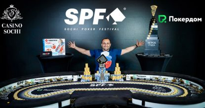 Гарик Тамасян победил в Главном Турнире SPF Весна