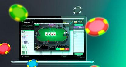 Последние изменения в софте PokerDom